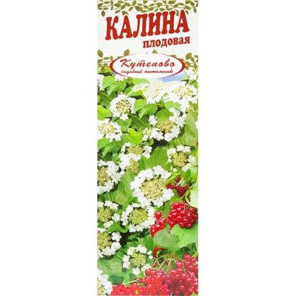Купить Калина плодовая Таежные рубины в коробке дешевле