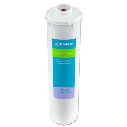 Купить Картридж для умягчения воды Кристалл Аквафор КН (К1-04) для фильтра дешевле
