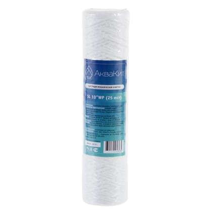 Картридж механической очистки Аква  SL10 для холодной воды 25 мкм