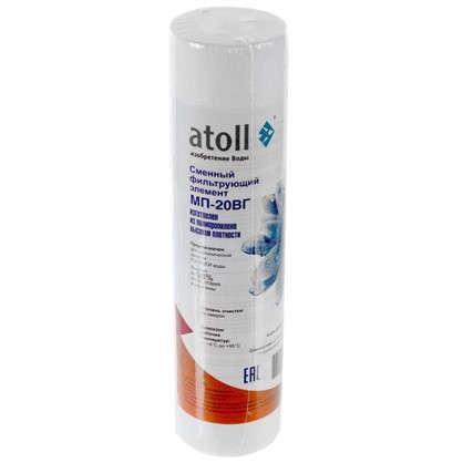 Картридж механической очистки Atoll SL10 полипропиленовый 20 мкм