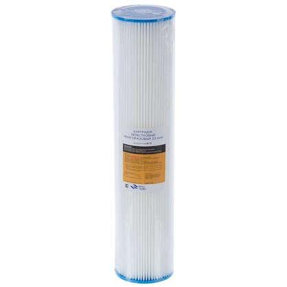 Картридж механической очистки BB20 для холодной воды 20 мкм