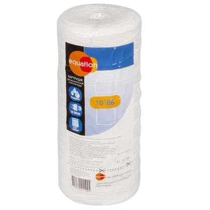 Картридж механической очистки ВВ10 для холодной воды 10 мкм