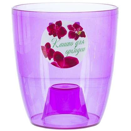Кашпо Орхидея фиолетовый 2.4 л 160 мм пластик
