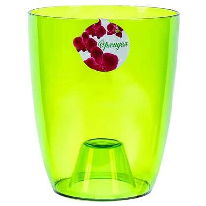 Кашпо Орхидея зелёный 1.3 л 130 мм пластик