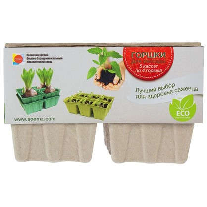 Купить Кассета рассадная биоразлагаемая 4 ячейки 5 шт. дешевле