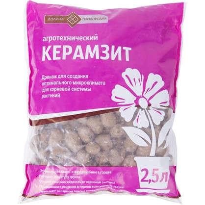 Керамзит  2.5 л