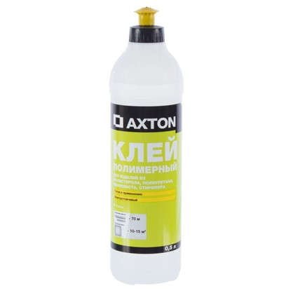 Клей Axton для потолочных изделий полимерный 0.5 л