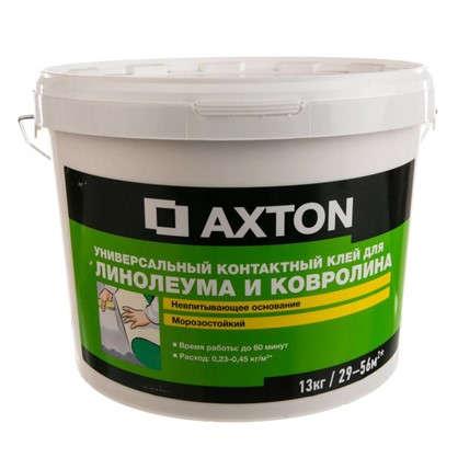 Купить Клей Axton универсальный для линолеума 13 кг дешевле