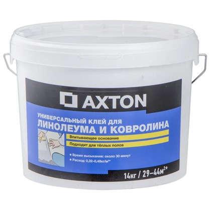 Купить Клей Axton универсальный для линолеума и ковролина 14 кг дешевле