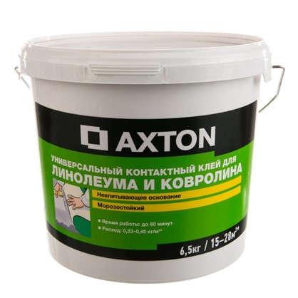 Клей Axton универсальный для линолеума и ковролина 6.5 кг