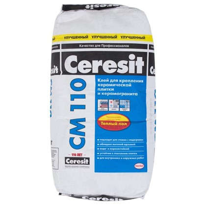 Клей Ceresit СМ 110 25 кг