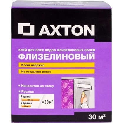 Клей для флизелиновых обоев Axton 20 м2
