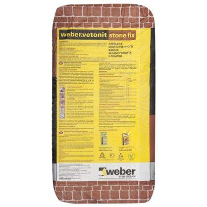 Клей для камня и керамогранита Weber Vetonit Stone Fix 25 кг