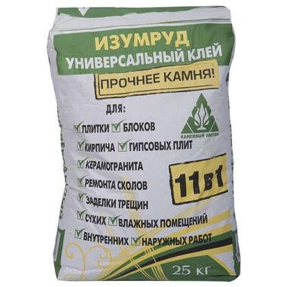Купить Клей для плитки Каменный цветок Изумруд 25 кг дешевле
