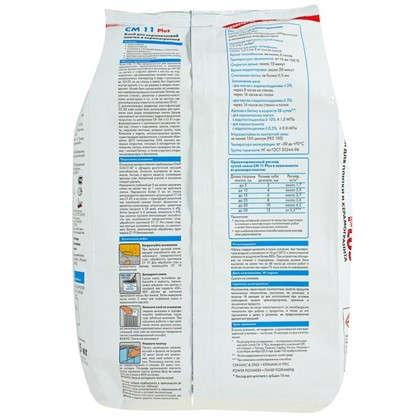 Клей для плитки Сeresit СМ 11 5 кг