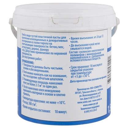 Купить Клей для полистирола Isolants Facilis 1.5 кг дешевле