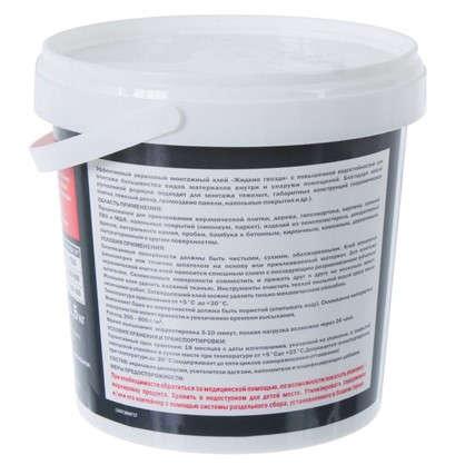 Клей экстрасильный Masterteks 1.5 кг цвет белый