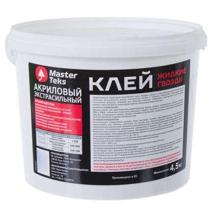 Купить Клей экстрасильный Masterteks 4.5 кг цвет белый дешевле