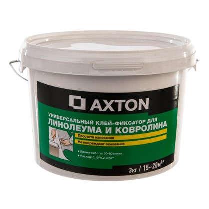 Купить Клей-фиксатор Axton для линолеума и ковролина 3 кг дешевле