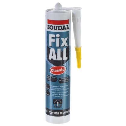 Клей-герметик Soudal Fix All 290 мл