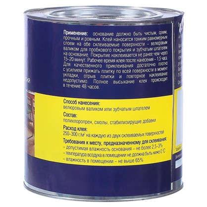 Купить Клей контактный для напольных пробковых покрытий 3 л дешевле