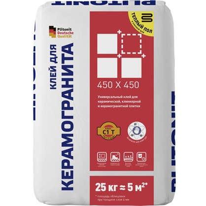 Клей Plitonit керамогранит 25 кг