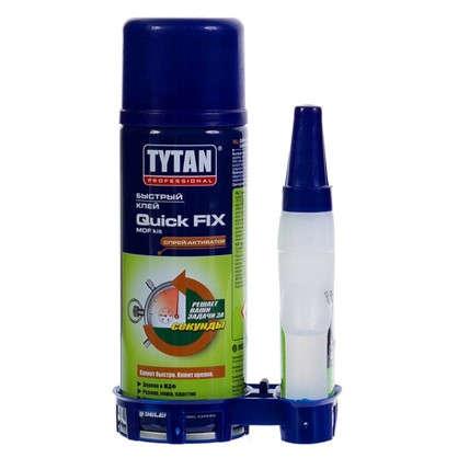 Купить Клей Tytan цианакрилат двухкомпонентный 200 мл дешевле