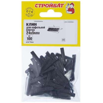 Доставка Клинья для кафельной плитки 24х5 мм 100 шт. по России