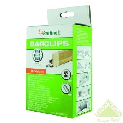 Клипсы монтажные для шпонированного плинтуса Barlinek 50 шт. в упаковке
