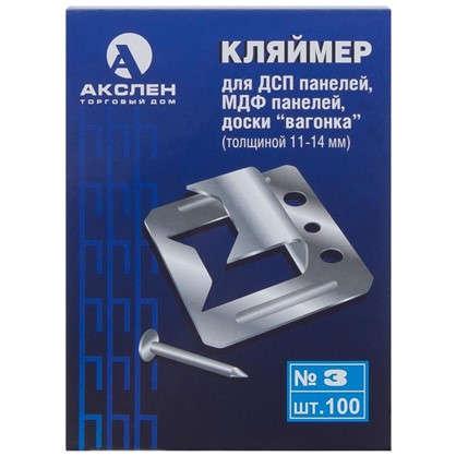 Кляймеры оцинкованные №3 (с гвоздями) 100 шт.