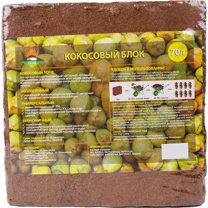 Кокосовый торф в блоках 5 кг