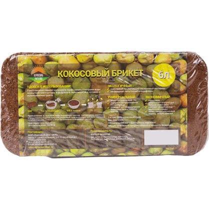 Купить Кокосовый торф в брикетах 500 г дешевле