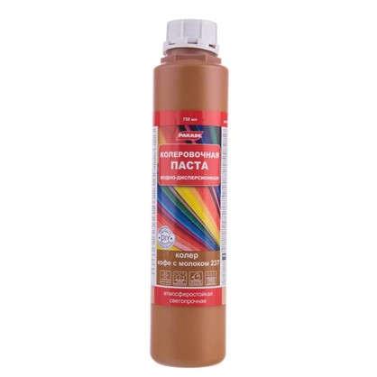 Купить Колер Parade №237 750 мл цвет кофе с молоком дешевле