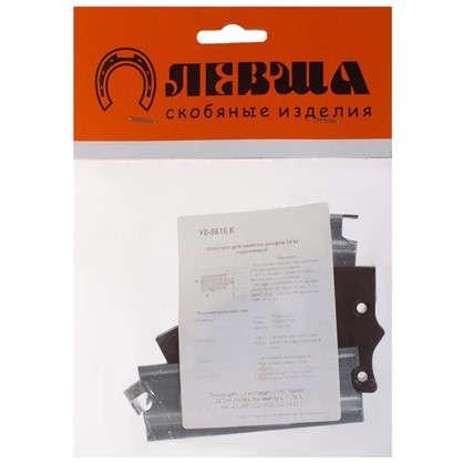 Купить Комплект для навески шкафов 64 кг цвет коричневый дешевле