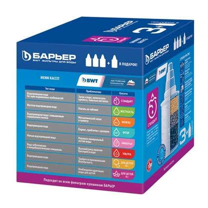Комплект фильтрующих сменных кассет Барьер Стандарт 4 шт.