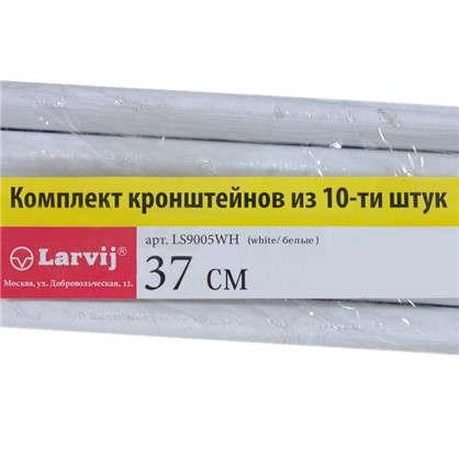 Комплект кронштейнов двухрядных 37 см нагрузка до 55 кг цвет белый 10 шт.