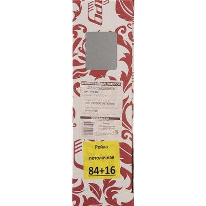 Купить Комплект потолка для ванной 1.72x1.7 м цвет металлик/хром дешевле