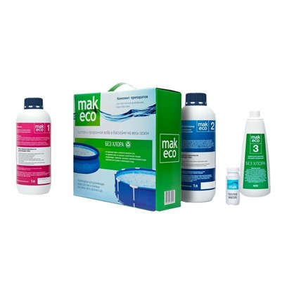 Комплект препаратов для дезинфекции воды в бассейнах на весь сезон
