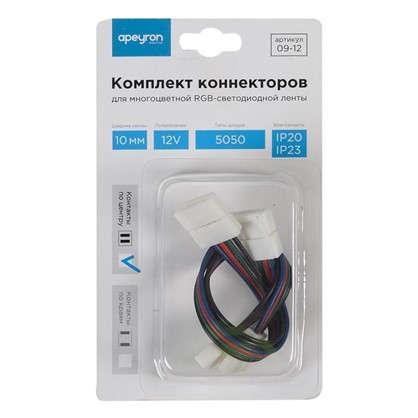 Купить Коннектор светодиодной ленты 10 мм IP23 RGB5050 дешевле