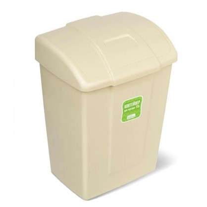 Контейнер для мусора Форте 23 л цвет слоновая кость