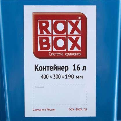 Контейнер Rox Box с крышкой 30x19x40 см 16 л пластик цвет синий