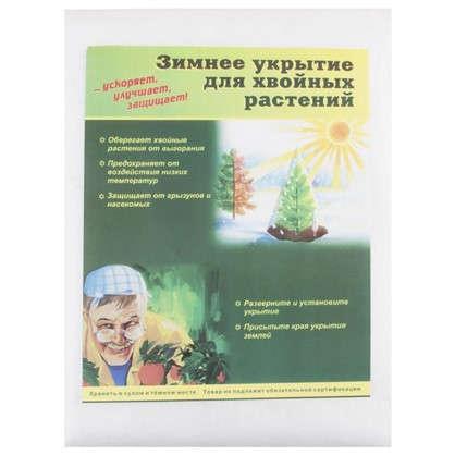 Купить Конус для деревьев 12х17 м дешевле