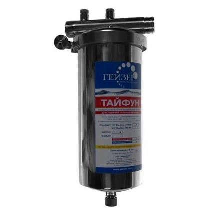 Купить Корпус фильтра BB10 Гейзер Тайфун для горячей воды дешевле