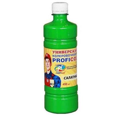 Купить Краситель Profilux №11 450 мл цвет сирень дешевле