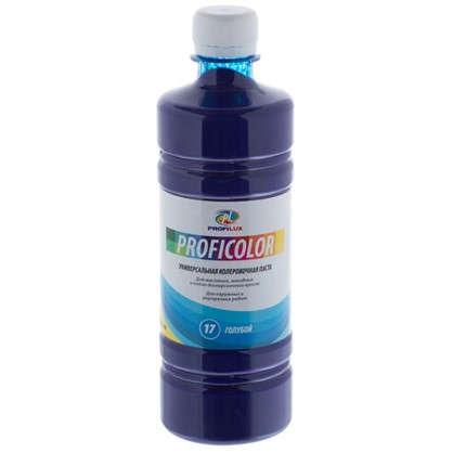 Краситель Profilux №17 450 мл цвет голубой