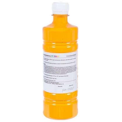 Краситель Profilux №2 450 мл цвет желтый