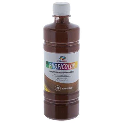 Купить Краситель Profilux №22 450 мл цвет коричневый дешевле