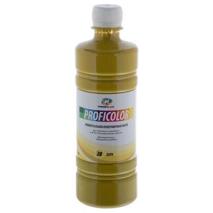 Купить Краситель Profilux №28 450 мл цвет охра дешевле