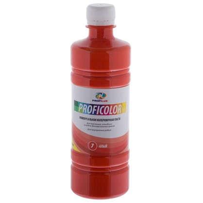 Купить Краситель Profilux №7 450 мл цвет алый дешевле
