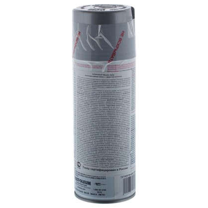 Краска аэрозольная по ржавчине цвет серебристый металлик 340 г